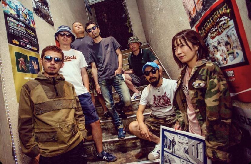 la band giapponese dei The Solution